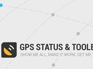 衛星定位 GPS Status V4.1