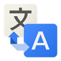 Google翻譯 Google Translate V2.6