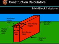 建筑計算器 Handy Construction Calculators V7.0