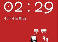 懶人鬧鐘 V6.0.5