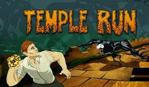 神廟狂奔Temple Run系列