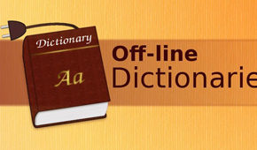 翻譯類詞典類軟體