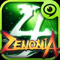 澤諾尼亞傳奇4 Zenonia 4 V1.1.4
