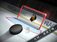 曲棍球決戰 Hockey Showdown V1.4