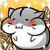 倉鼠的日常 Hamster Life V2.1.9