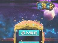 魔法寶石 V1.0